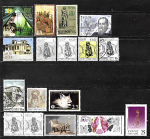 Cyprus ... A good collection of stamps ... 4481