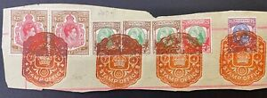 Singapore 1948 KG VI  $25 Revenue stamps used on Document cutting
