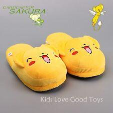 Card Captor Sakura Kero Plush Toy Slippers Soft Stuffed Shoes Free Shipping