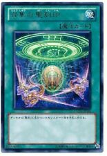 GAOV-JP056 - Yugioh - Japanese - Hieratic Seal of Convocation - Rare