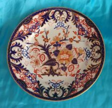 Antique Royal Crown Derby Kings Design Desert Plate MORE THAN 150 YEARS OLD
