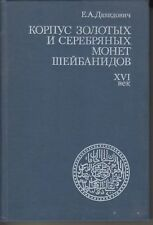 book : The case of gold and silver Sheibanid coins. XVI century.