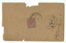 1928 Malacca Mayala to Singapore, 4c Straits Settlements Kgv Stamp