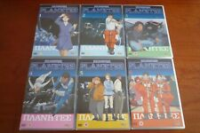 INTEGRALE 6 DVD - PLANETES - Dybex - Comme Neuf