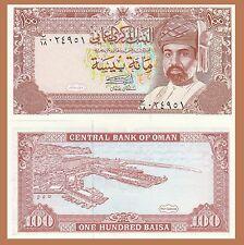 Oman P22b, 100 Baisa, Sultan Qaboos  / Port Qaboos in Muscat 1989, $7 CV