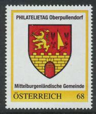 PM - Philatelietag Oberpullendorf ** pt0479