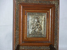 Greek Icon Our Lady of Perpetual Help Vintage Framed Icon