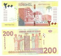 Sudan North - 200 Pounds 2020 UNC Lemberg-Zp