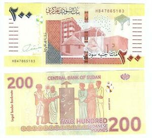 Sudan North -- 200 Pounds 2020 UNC Lemberg-Zp
