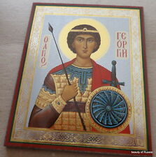 St George  Russian  icon  5.5x4.5 inches