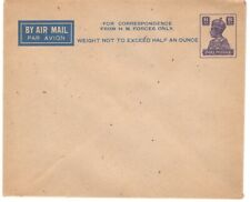BRITISH INDIA MINT ENVELOPE FOR H M FORCES ONLY