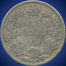 1874 'H' Canada 25 Cent Silver Coin (5.81 grams .925 Silver)