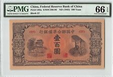China, FRB ND (1945) P-J88a PMG Gem UNC 66 EPQ 100 Yuan