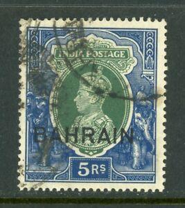 Bahrain Scott #34 USED OVPT BAHRAIN on King George VI 5r CV$17+ ISH-1
