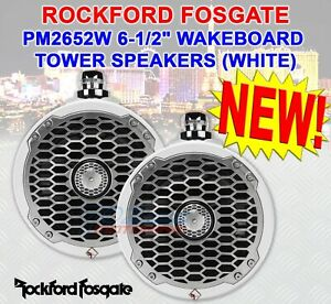 "ROCKFORD FOSGATE PM2652W 6-1/2"" PUNCH MARINE AUDIO WAKEBOARD TOWER SPEAKERS NEW!"