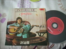 a941981  Sam Hui 許冠傑 Interlude Paper-back CD  New Unplayed but It Is Opened