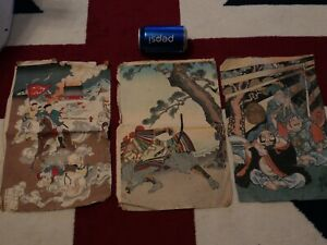 VERY OLD JAPANESE WOODBLOCK PRINTS WITH SEAL MARKS & CHARACTER MARKS L@@K