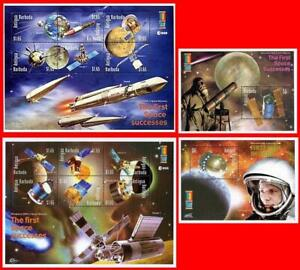 🚀 ANTIGUA 2000 ASTRONOMY / SPACE Conquest x2 S/S + 2 M/S MNH $ wholesale $ 🚀