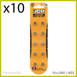 10 x JCB LR41 1.5V SUPER ALKALINE BUTTON BATTERIES LR 41 AG3 392 FAST DELIVERY