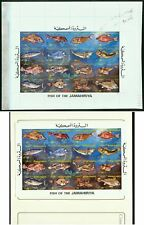 Libya 1983 Fish sheetlet of 16 glossy MASTER PROOFS