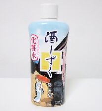 DAISO Japan Skin Lotion SAKE Shizuku Japanese Skin Care Lotion 6.8 fl oz
