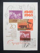 RUSSIA MK 1965 VICTORY WW2 MAXIMUM CARD MAXIMUMKARTE MC CM ROCKET SPACE a8177