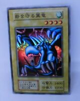 YU-GI-OH Winged Dragon Guardian of the Fortress #1 Common englisch MRD-E002