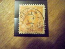 USA Used, 1903 Issue, 50 Cent Jefferson, Orange DL WTMK Perf 12, Scott 310