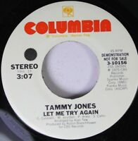 Rock Promo 45 Tammy Jones - Let Me Try Again / Let Me Try Again On Columbia