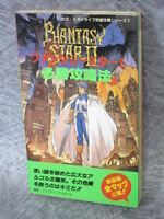PHANTASY STAR II 2 Guide Book Japan Mega Drive FT70*