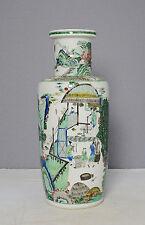 Chinese  Wu-Cai  Porcelain  Vase        M1298