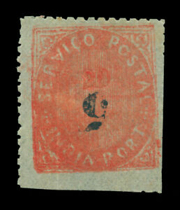 Portuguese INDIA 1881 Native - SURCHARGES   5r/20reis Scott# 79b INVERTED surch.