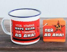Enamelware. USSR Cup, enameled, 350 ml
