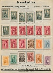 U.S.A. 1875 - 1885, 24 DIFF. VALUES OF FORGERIES NEWSPAPERS REVENUES. #M452