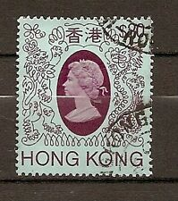 Hong Kong - $20 used high value from 1982 Queen Elizabeth definitives - Sc# 402