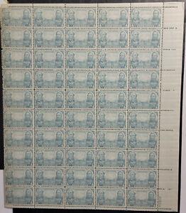 Scott #788 Lee Jackson (Civil War, Chancellorsville) Full Sheet of 50 Stamps