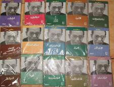 Mostafa Mahmoud 52 Books Egyptian writer,  كتب و روايات الدكتور مصطفى محمود