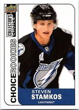 2008-09 Collector's Choice #242 Steven Stamkos RC