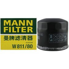 Genuine MANN FILTER Oil Filter W811/80 Fit For Hyundai Kia