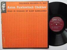 CHEKHOV READ IN RUSSIAN BY KARP KOROLENKO FOLKWAYS LP