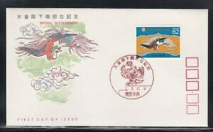 JAPAN Akihito Imperial Enthronement FIRST DAY COVER