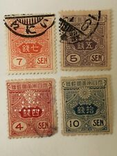 Japan postage stamps used lot of (4)