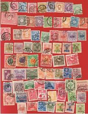Japan #72//252 VF used  Various Scenes