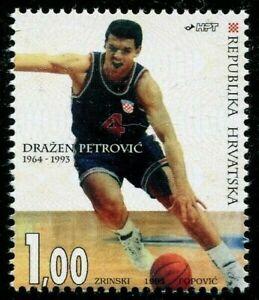 CROATIA  SCOTT# 194 MNH  BASKETBALL TOPICAL - DRAZEN PETROVIC