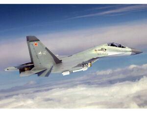 Trumpeter 1/32 02271 Su-30MKK Flanker-G model kit ◆