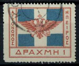 Epirus 1914 SG#44, 1d Carmine & Blue Used Cat £8 #E83783