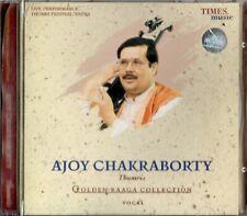 Ajoy Chakraborty - Golden Raaga Collection - Vocal Live Thumri Festival, Patna