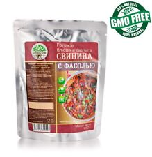 Natural Pork with Beans Russian Tactical Food Ration Camping Meal NON-GMO MRE