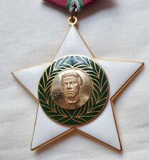 Médaille BULGARIE ORDRE DU 9 SEPTEMBRE 1944 CROIX 1° CLASSE ORIGINAL MEDAL