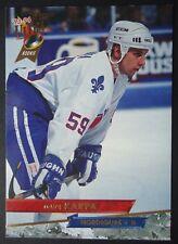 NHL 97 Dave Karpa Quebec Nordiques FLEER ULTRA 1993/94